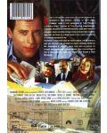 Мили Боже (DVD) - 2t