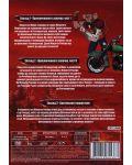 Миши Рокери от Марс: Приключението започва (DVD) - 2t