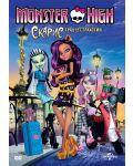 Monster High: Скарис - Град на страхотии (DVD) - 1t