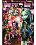 Monster High: Шантаво сливане (DVD) - 1t