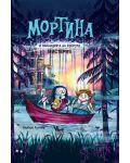 Мортина и ваканцията на езерото Мистерия - 1t