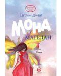 mona-i-magelan-leksikon - 1t