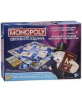 Настолна игра Monopoly - Световно издание - 3t