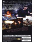 Мокри поръчки (DVD) - 2t