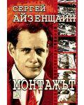 montazh-t-tv-rdi-korici - 1t