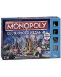 Настолна игра Monopoly - Световно издание - 1t