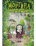 Мортина и омразният братовчед - 1t