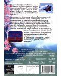 Мулан - Специално издание (DVD) - 3t