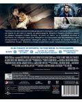 Мумията 3D (Blu-Ray) - 3t