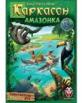 Настолна игра Каркасон - Амазонка - 1t