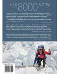 Над 8000 метра. Лхотце и Еверест на един дъх-1 - 2t