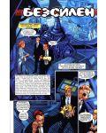 Най-новото от Спайдърмен (Брой 1 / Юни 2006):  Безсилен - част 1 - 4t