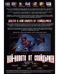 Най-новото от Спайдърмен (Брой 28 / Отктомври 2008):  Кръговрати - 5t