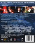 Наказателят (Blu-Ray) - 2t