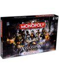 Настолна игра Monopoly - Assassins's Creed Syndicate - 3t