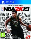 NBA 2K19 (PS4) - 1t