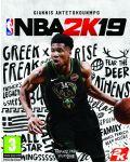 NBA 2K19 (PC) - Code-In-A-Box - 1t