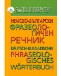 Немско-български фразеологичен речник - 1t