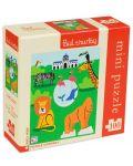 Мини пъзел New York Puzzle от 100 части - Зоологическа градина - 2t