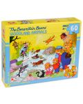Пъзел New York Puzzle от 60 части - Животните от гората - 2t