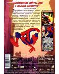 Невероятният Спайдър-мен - епизоди 4-6 (DVD) - 3t