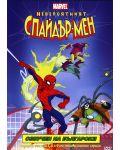 Невероятният Спайдър-мен - епизоди 7-9 (DVD) - 1t