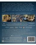 Не казвай сбогом (Blu-Ray) - 3t