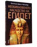 neobiknovenoto-nasledstvo-na-egipet - 1t