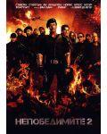 Непобедимите 2 (DVD) - 1t