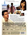 Нещо назаем (DVD) - 3t