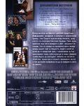 Невидимият (DVD) - 2t