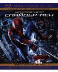 Невероятният Спайдър-мен (Blu-Ray) - 1t