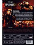 Непобедимите 2 (DVD) - 3t