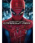 Невероятният Спайдър-мен (DVD) - 1t