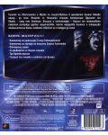 Нощна стража (Blu-Ray) - 3t