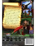 Новите приключения на Робин Худ (DVD) - 2t