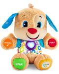 Образователна играчка Fisher Price - Кученце - 1t