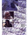 Обърната елха (DVD) - 2t