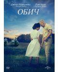 Обич (DVD) - 1t