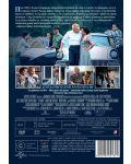 Обич (DVD) - 2t