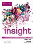 oksford-angliyski-ezik-za-8-klas-insight-bulgaria-ed-b1-1-sb-2321 - 1t