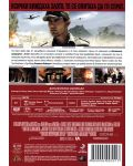 Операция Валкирия (DVD) - 3t
