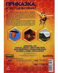 Операция Пчела (DVD) - 2t