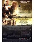 Осъдените (DVD) - 2t