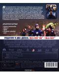 Отмъстителите 3D + 2D (Blu-Ray) - 2t