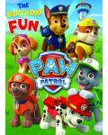Поздравителна картичка Danilo - Paw Patrow - 1t