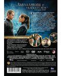 Пътят на Юпитер (DVD) - 3t