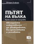 p-tjat-na-v-lka-prjaka-linija-na-prodazhbi - 1t