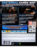 Payday 2 The Big Score (PS4) - 4t