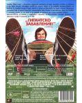 Пътешествията на Гъливер (DVD) - 3t